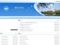 燕山大学国際教育学院