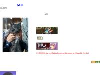アレンさんのMUブログ