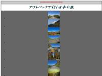 Grand Touring Japan
