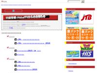 HaisaiTV