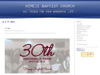 姫路バプテスト教会