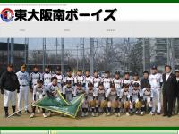 東大阪南ボーイズ