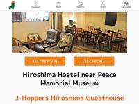 J-Hoppers Hiroshima Trad Hostel