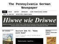 Deutsch-Pennsylvanisches Privatarchiv