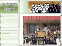 北海道大学混声合唱団