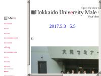 北海道大学合唱団