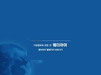 韓国観光公社 - 天気予報