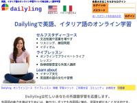 Dailyling