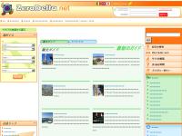 ZeroDelta.net イタリアトラベルガイド