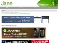 Jane Style