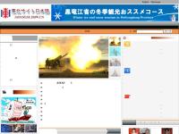 東北サイト日本語
