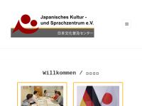 Japanisches Kulturzentrum gGmbH