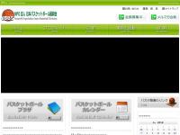 日本バスケットボール振興会