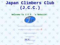 日本クライマースクラブ