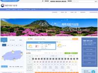 済州地方気象庁