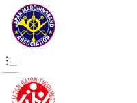 東北マーチングバンド・バトントワーリング連盟