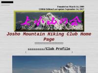 上小山の会