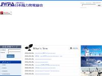 日本風力発電協会