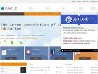 韓国外国語教育学会