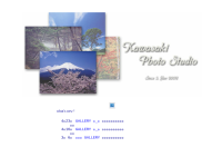 Kawasaki Photo Studio