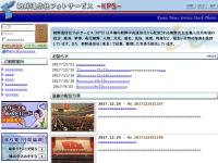 朝鮮通信社