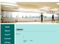 江東ソシアルダンススクール