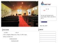 小石川教会