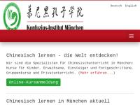 Confucius Class - Chinesisches Sprach- und Kulturinstitut München