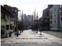 高島平発法制・行財政研究