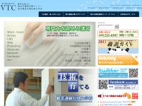 熊本市職業訓練センター
