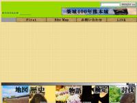 くましろ.com