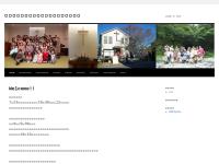 国立のぞみ教会