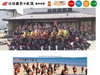 琉球國祭り太鼓 福井支部