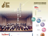 武蔵野市民交響楽団