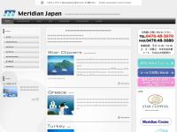 メリディアン・ジャパン