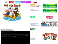 社団法人・三重県畜産協会