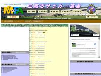 三鷹市サッカー協会