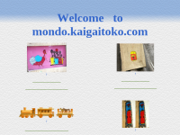 セネガル生活情報サイト