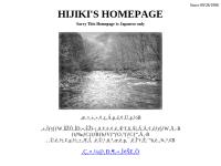 Hijiki's Homepage