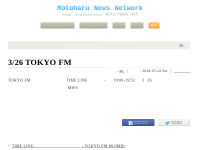Motoharu News Network