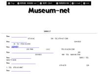 Museum-net