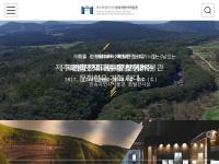 済州道民俗自然史博物館