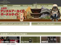 上田市立丸子郷土博物館