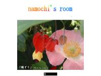 namochi's room