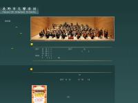 長野市交響楽団