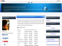 任意整理で借金を整理するブログ