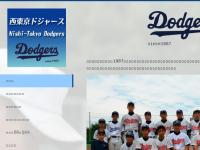 西東京ドジャース