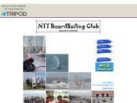 NTTボードセイリングクラブ