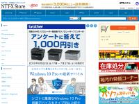 NTT-X ストア