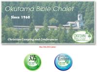 日本クリスチャンキャンプ協議会